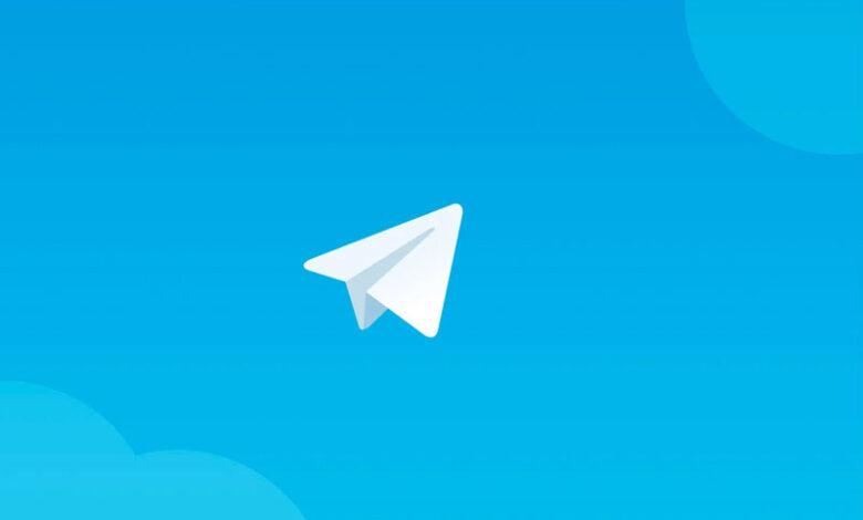 Foto de Regularize Seu CPF Pelo Telegram